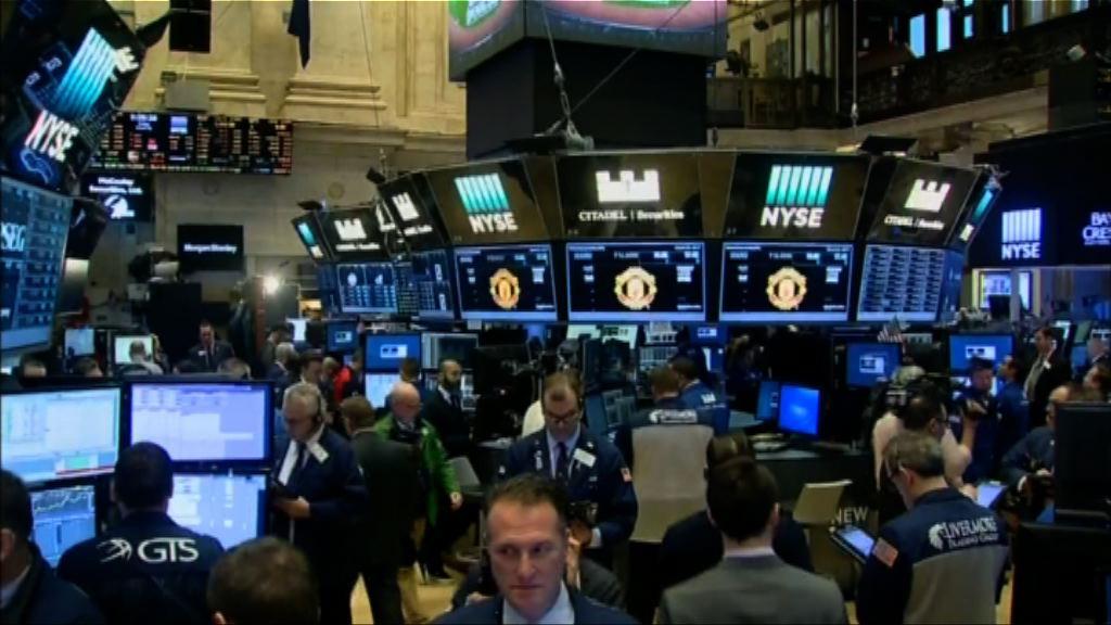 耶倫言論支持美股上升 道指升逾百點