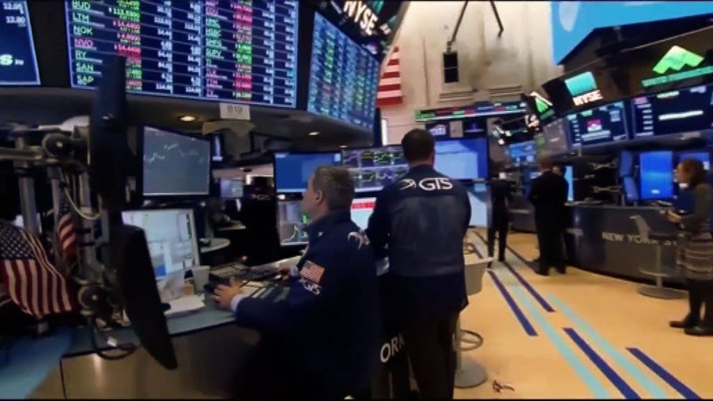 傳中美擬重啟貿易談判 美股反彈