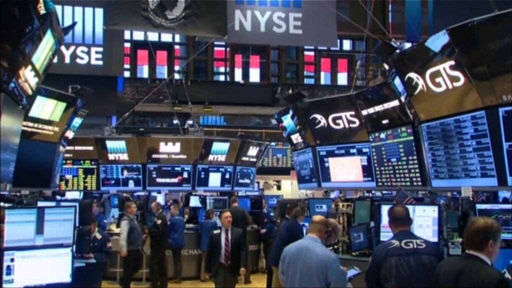 全球貿易戰一觸即發 美股早段下挫逾1%