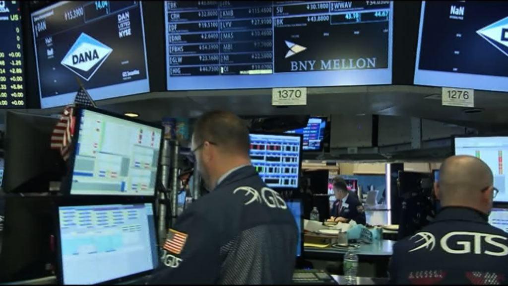 製造業數據理想 美股3大指數破頂