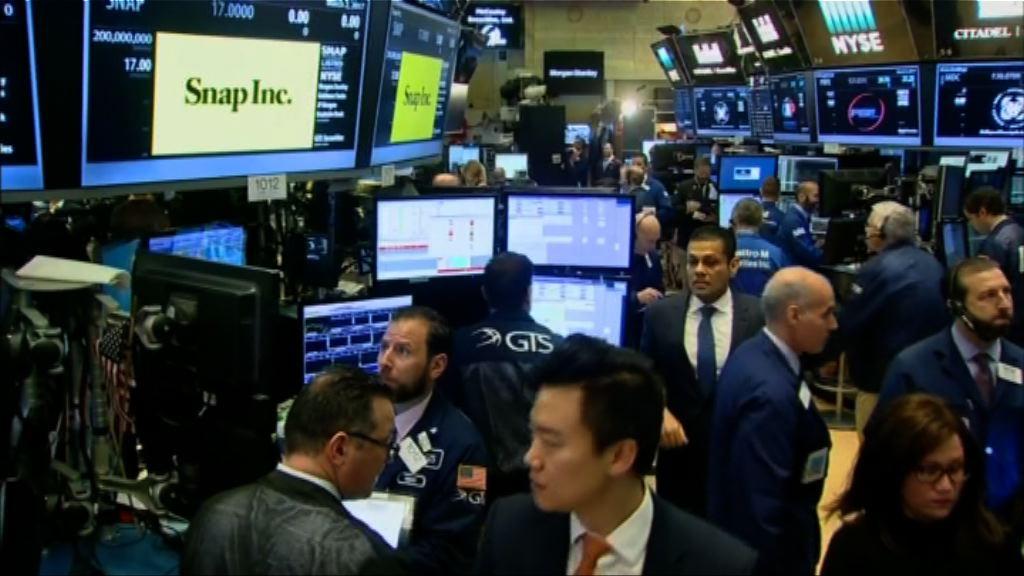 耶倫講話刺激金融股造好 美股先跌後回升