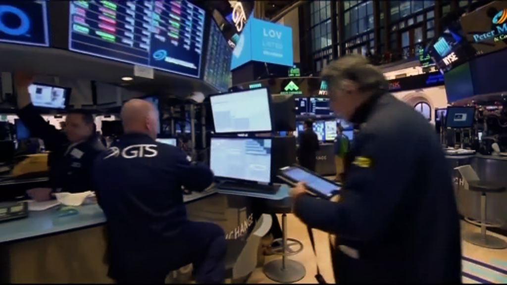 中美貿易衝突升級憂慮紓緩 美股3連升
