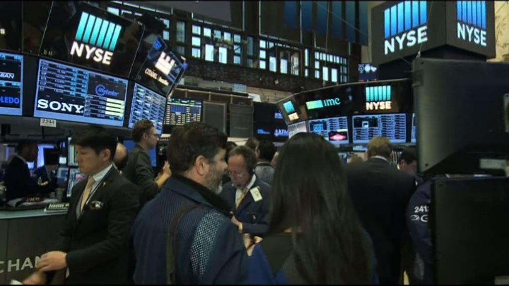 北韓發射導彈及美國加息預期 美股下跌