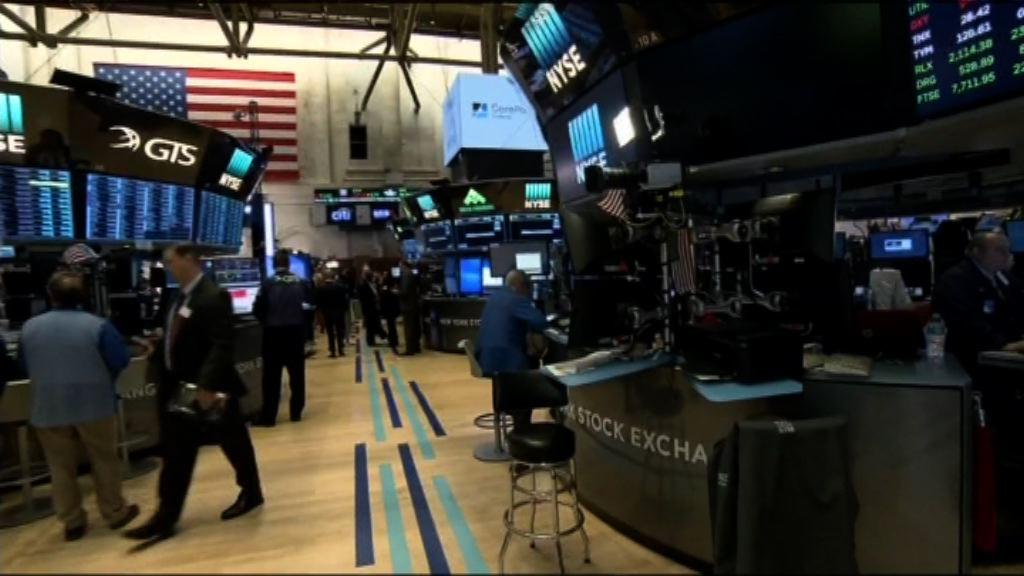 市場觀望周四3大風險事件 美股2連跌