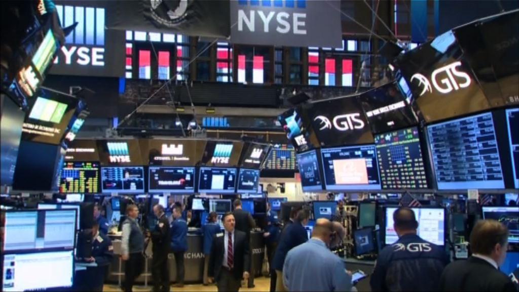 科技股及遊戲生產商升 三大指數創收市新高