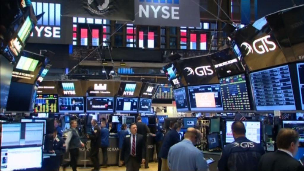 憂慮美國政治風險 美股早段下跌