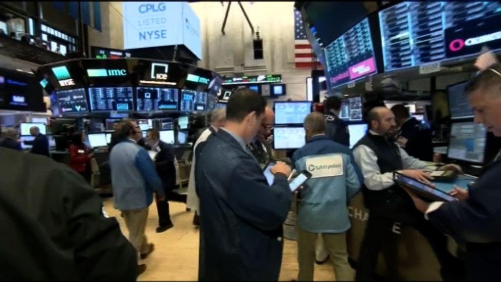 觀望氣氛濃厚 道指收市跌5點