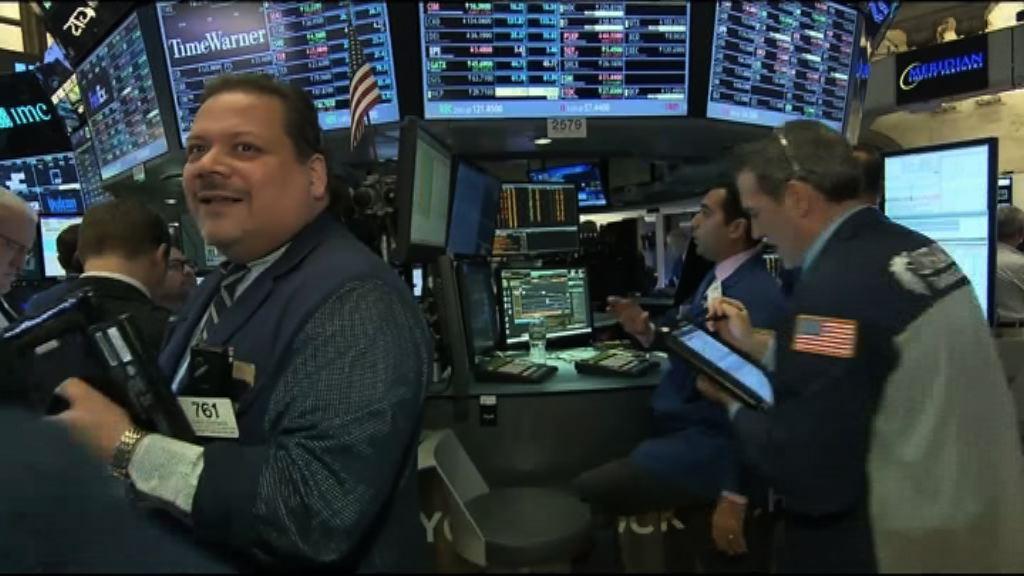 美股三大指數下跌 科網股沽壓未止