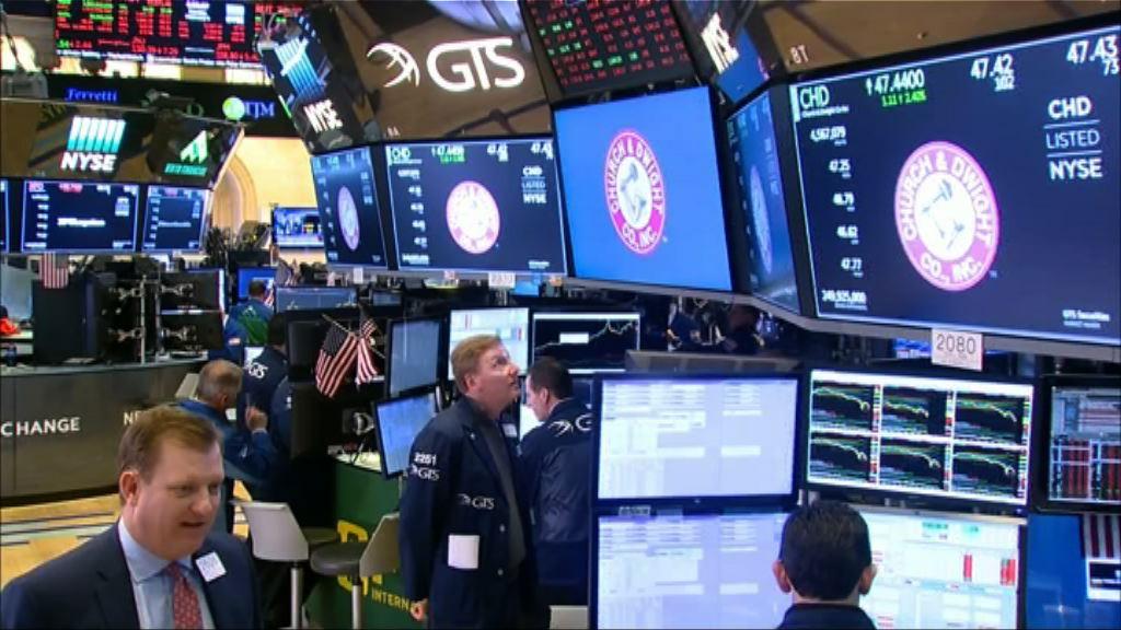 科技及工業股造好帶動美股反彈