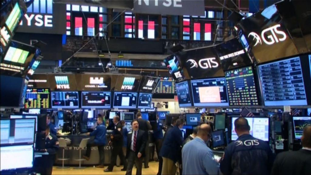 美國淡化全球貿易戰憂慮 道指曾升近三百點