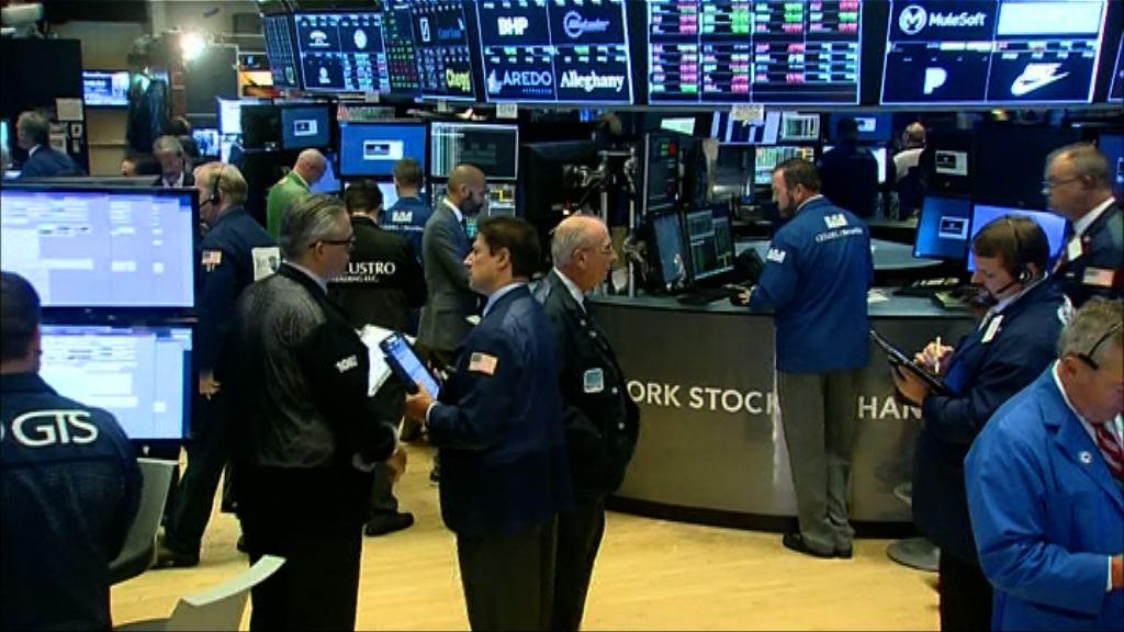 美股收市變動不大