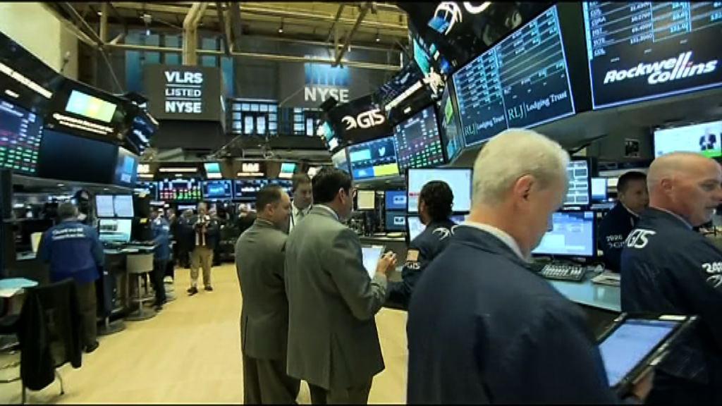美國零售銷售遜預期 美股三大指數仍破頂