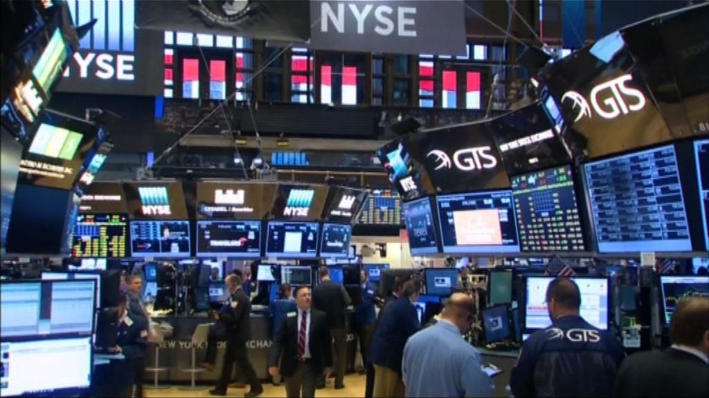 能源和科技股下跌 道指收市跌逾百點