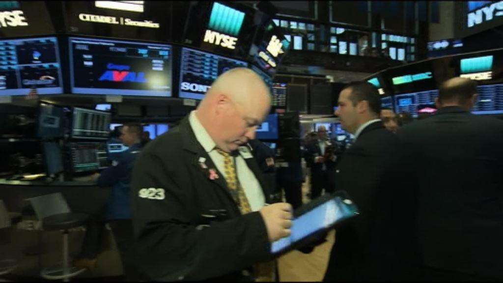 企業業績及經濟數據佳 美股上升
