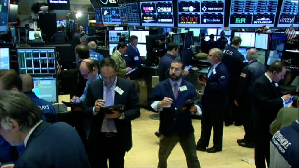 能源股上升 道指和標指收市靠穩