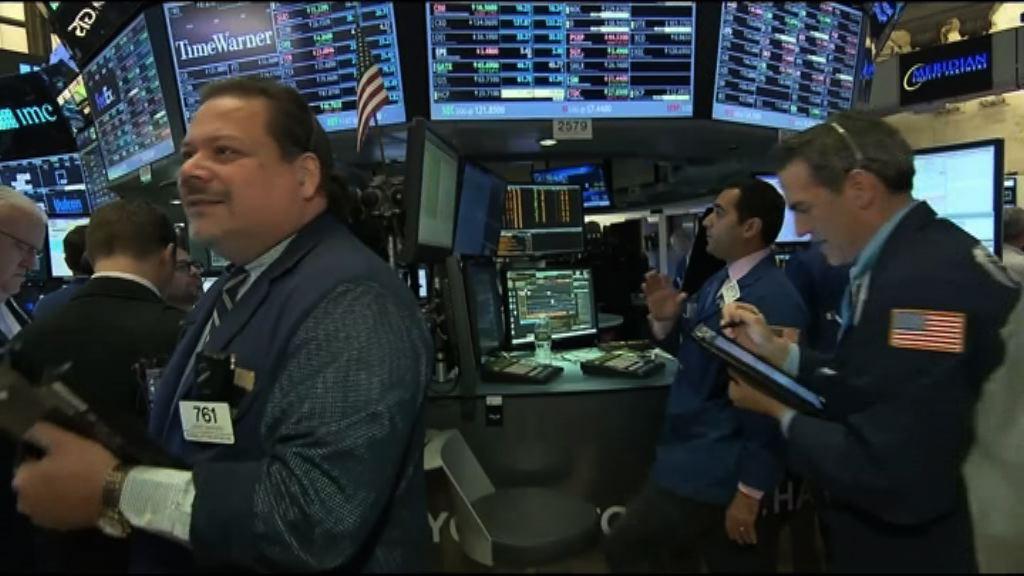 沃爾瑪及思科急升 美股結束2連跌