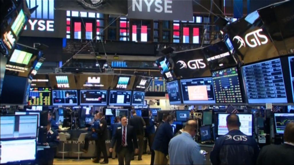 美股下跌 道指一度跌逾100點