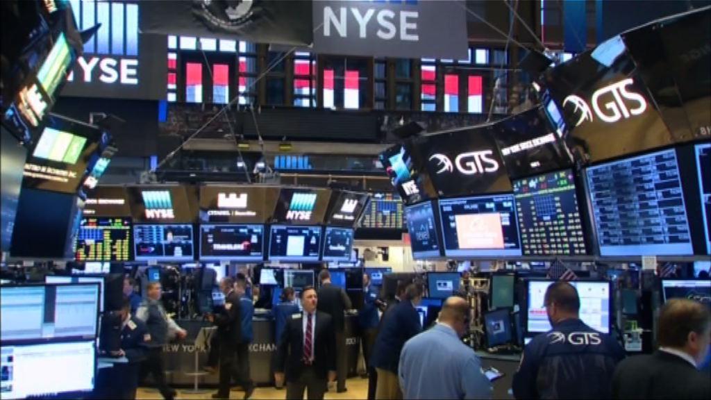 憂慮華府可能停擺 華爾街股市反覆下跌
