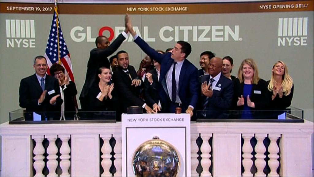 電訊、金融股造好 三大指數齊創收市新高
