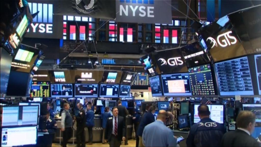 科技股下跌 美股結束2天升勢