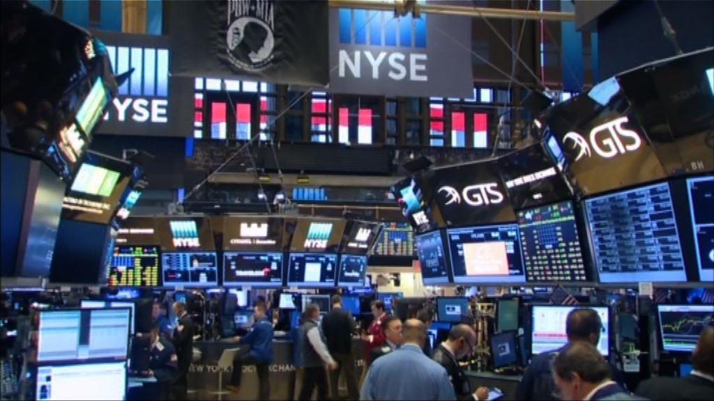 銀行股下跌拖累道指和標指連跌3天