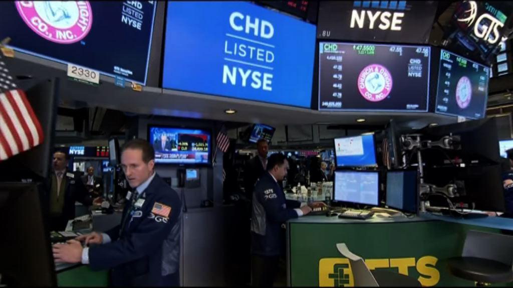 聯儲局議息結果公布後 美股反覆下跌