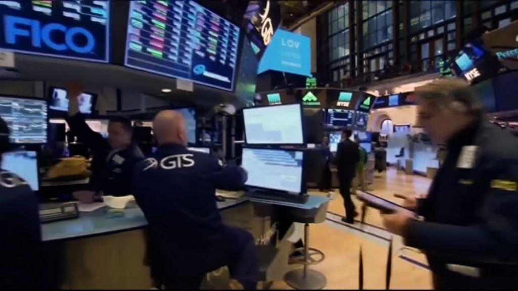 美股三大指數升逾1% 道指收市升近400點