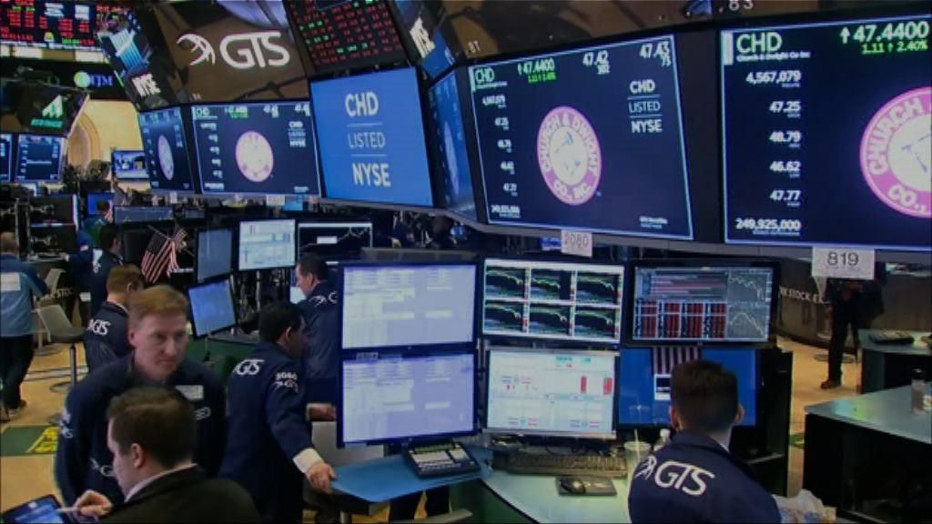 貿易戰憂慮紓緩 美股創兩年半以來最大升幅