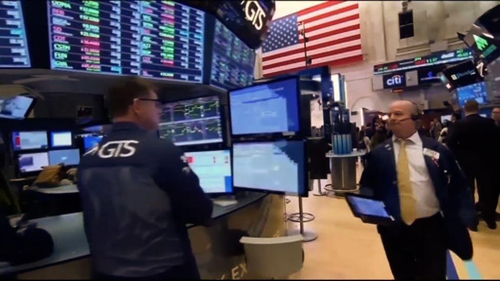 鮑威爾言論增加息憂慮 美股3大指數跌約1%