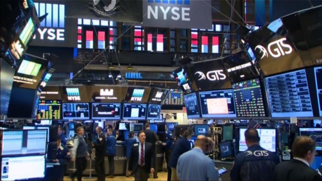 美股三大指數上升