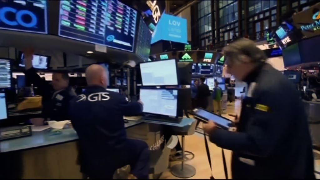 亞馬遜等科技股下跌 拖累美股反覆低收