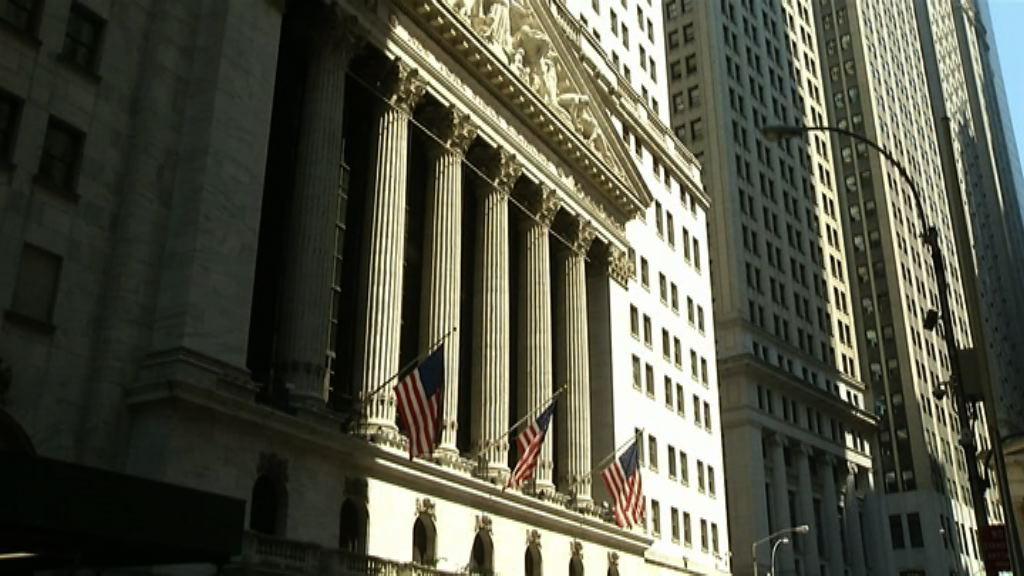 華爾街股市反覆靠穩 標指連升3點創新高