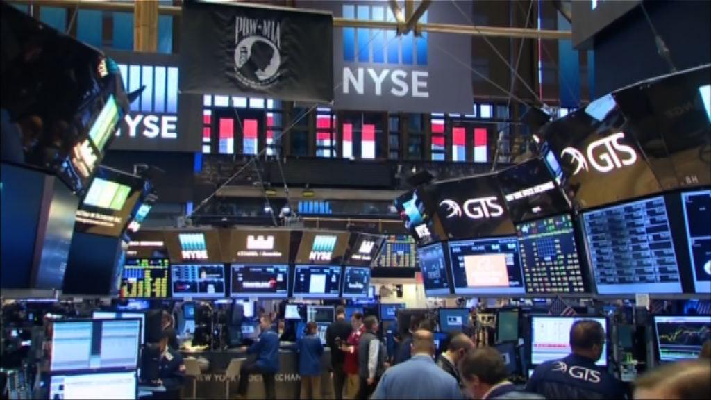 科技和工業股造好 美股先跌後升