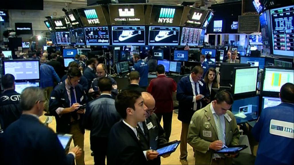 憂慮聯儲局收水行動 美股下跌