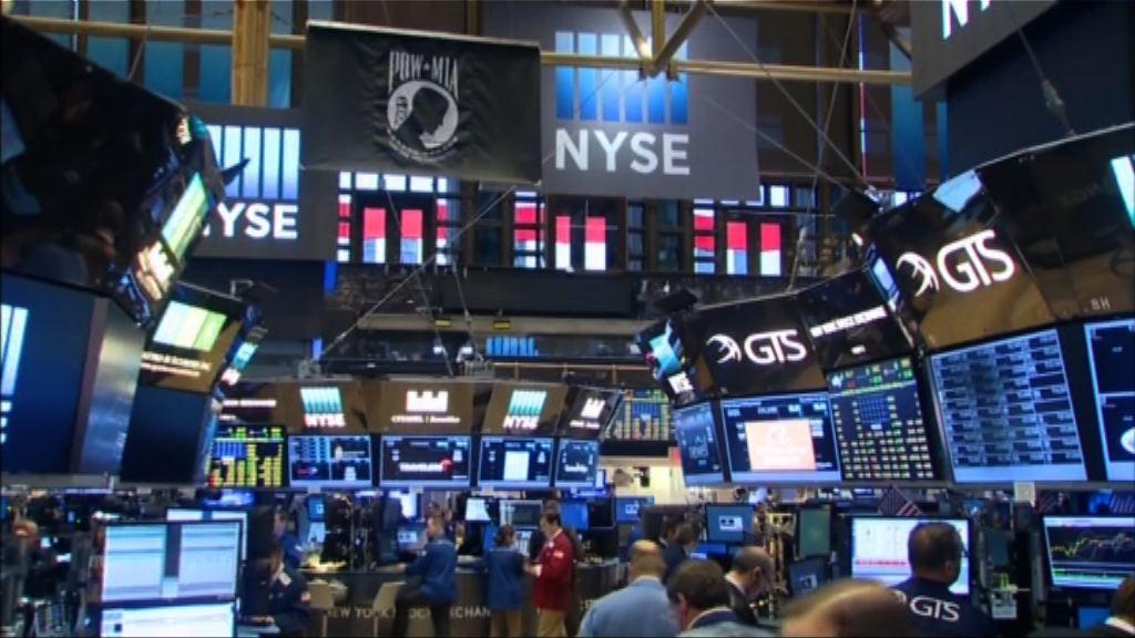 憂慮中美貿易關係及油價上漲 美股下跌
