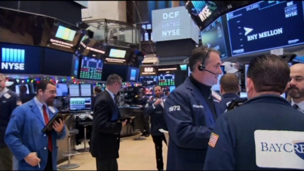 蘋果和亞馬遜等科技股下跌 美股結束2連升