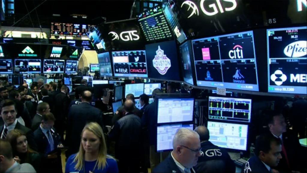 美股三大指數創歷來和收市新高