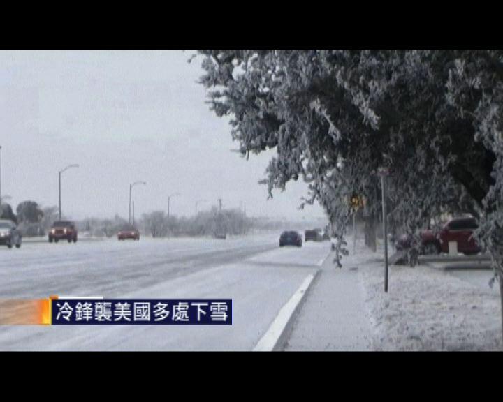 冷鋒襲美國多處下雪