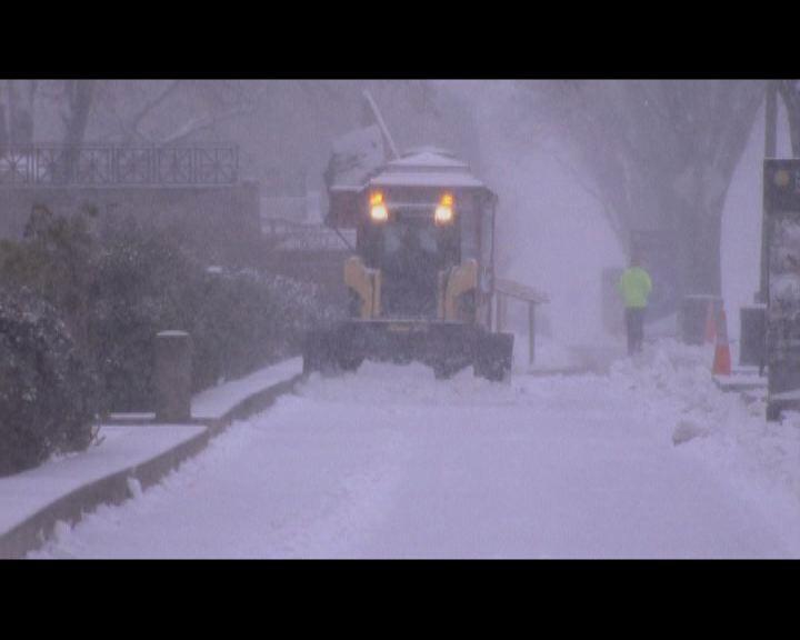 美東岸受暴風雪吹襲最少4死