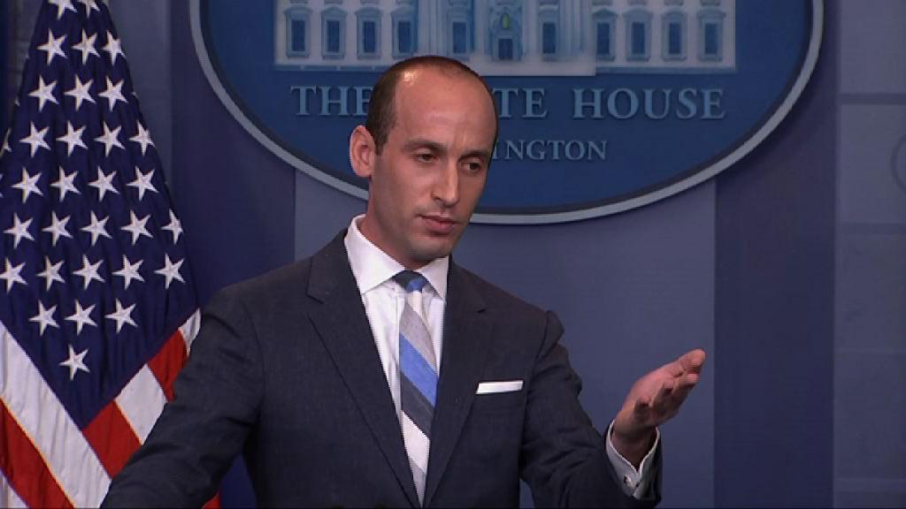 美總統顧問與白宮記者爆發罵戰