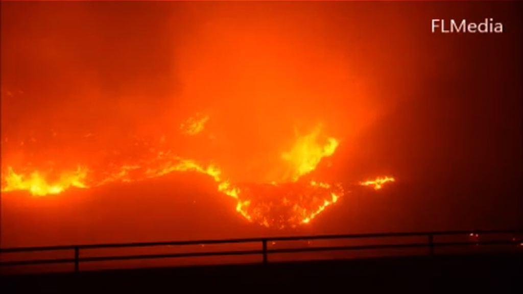 美國加州山火封閉主要公路