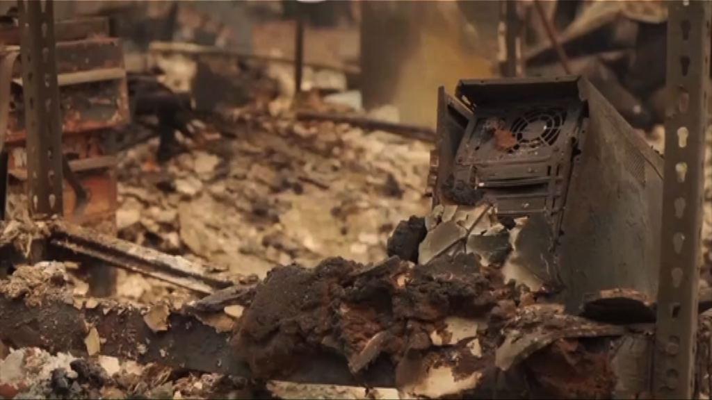 美國加州北部山火 災區出現搶掠