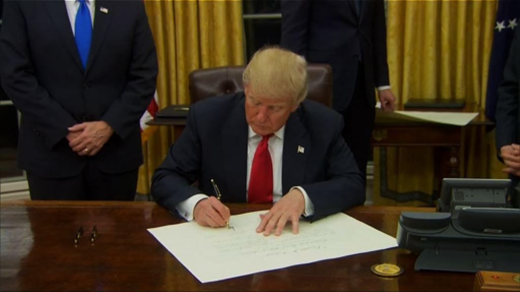 特朗普簽署行政命令針對醫保