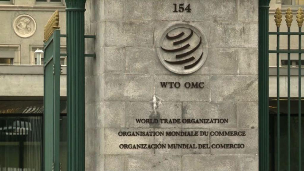 美國針中國和歐盟等5國向WTO提申訴