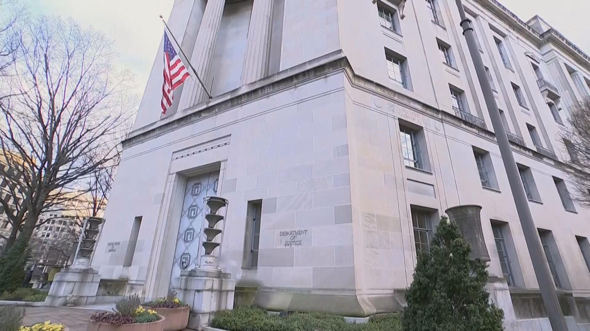 在美中國籍研究員涉嫌毀滅證據遭起訴