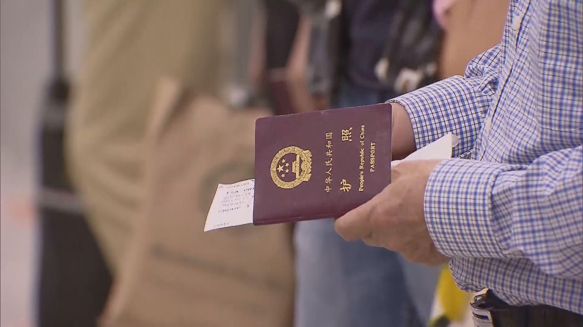 美限制中共黨員及家屬赴美旅遊 中方批措施不符美自身利益