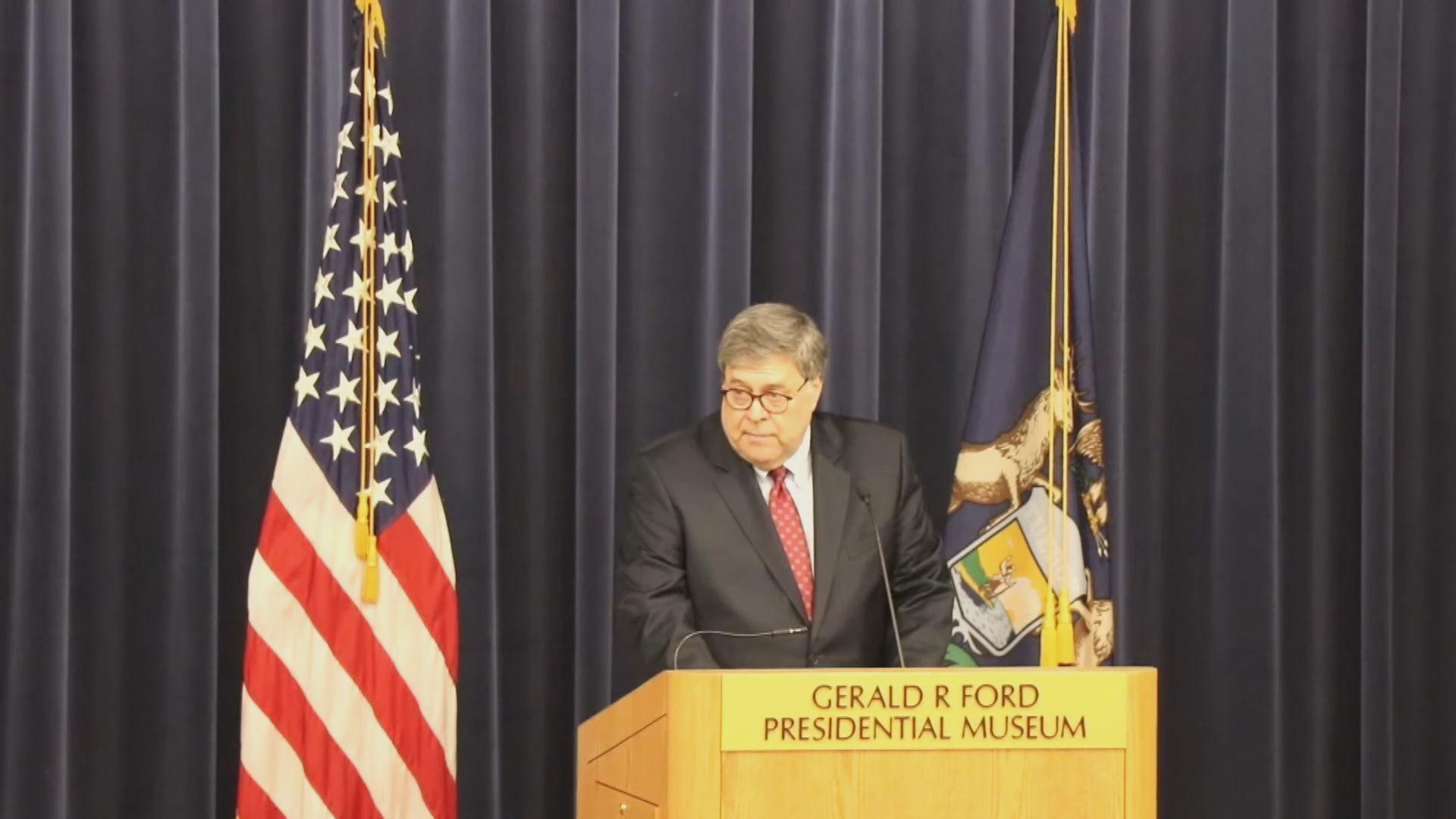 美國司法部長稱美國過度依賴中國商品和服務