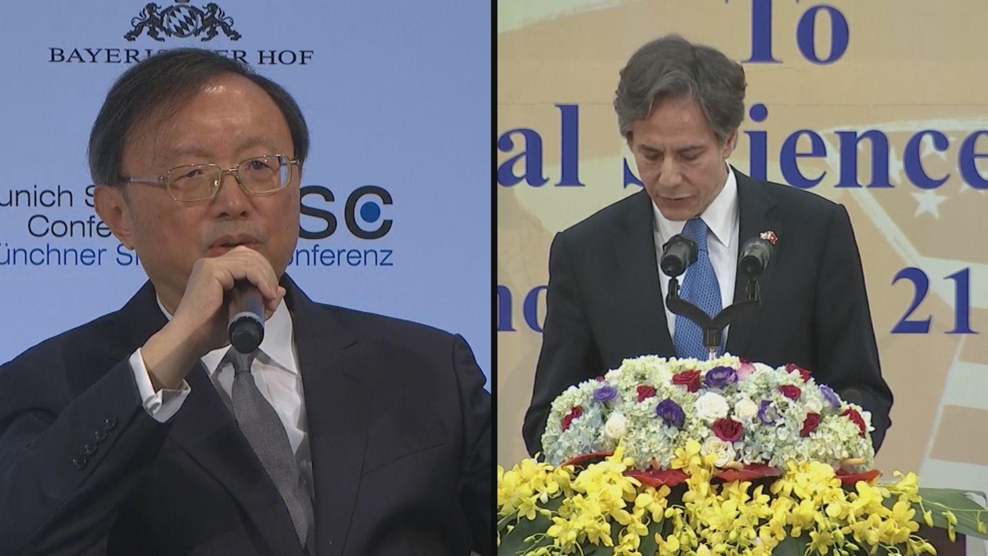 布林肯與楊潔篪通電話 指美國將捍衛香港人權民主價值