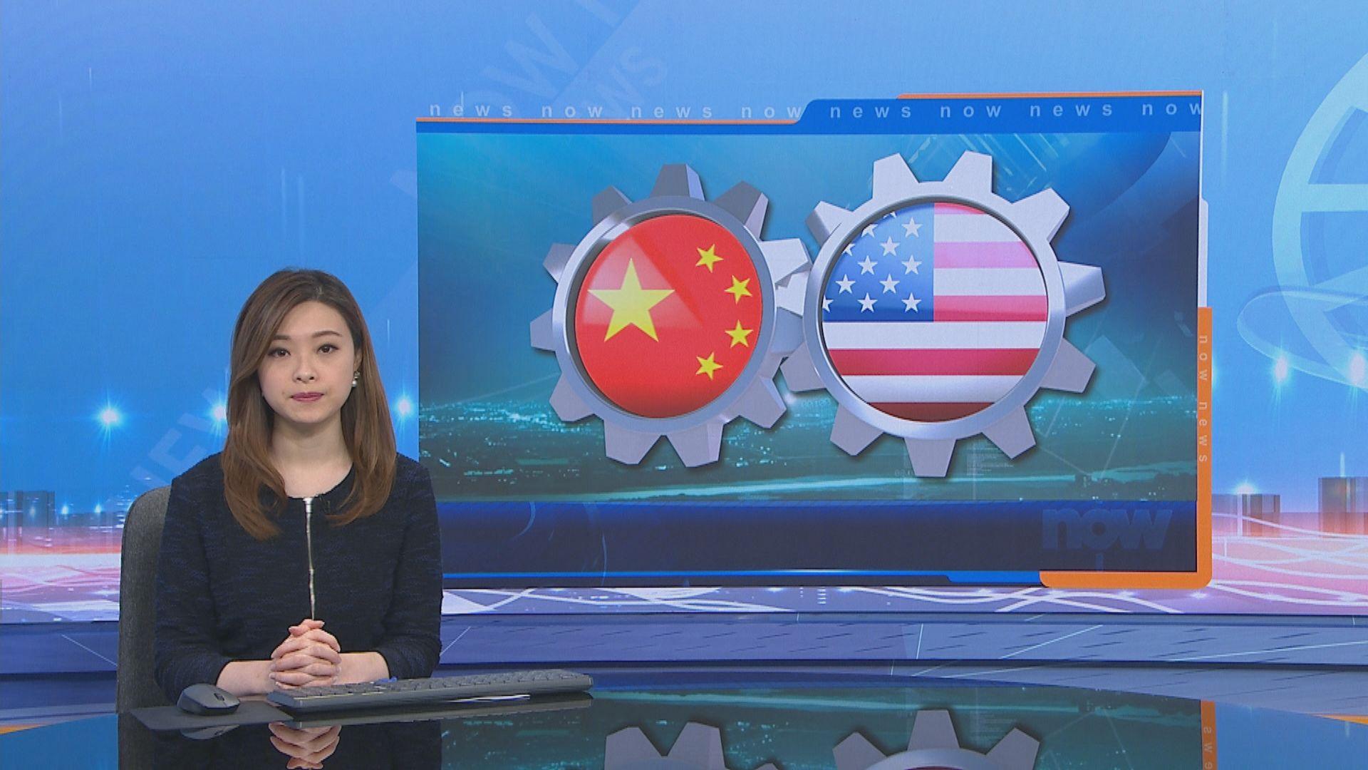傳美國將中芯國際列入貿易黑名單 中方暫未回應