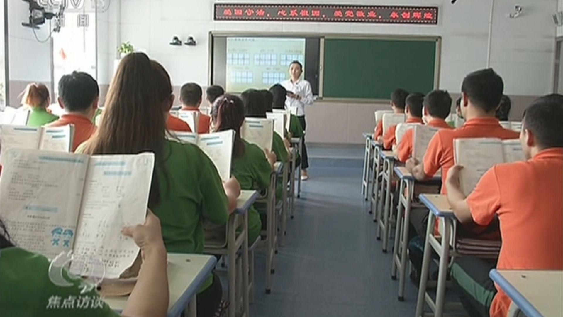 美官員指中國扣押近三百萬穆斯林在集中營
